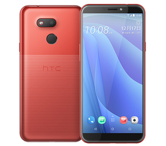 HTC Desire 12s specifications