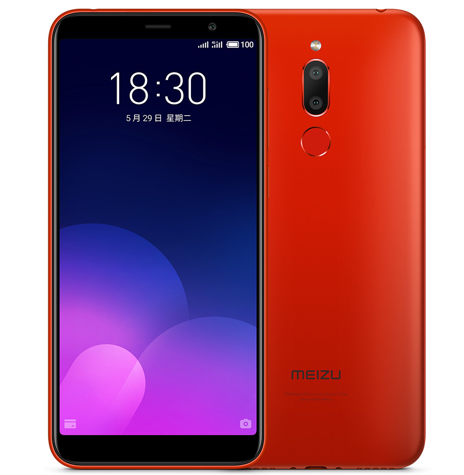 Meizu M6T price in india