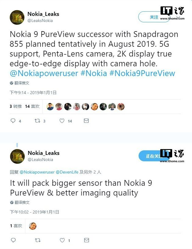 nokia 9 with snapdragon 855