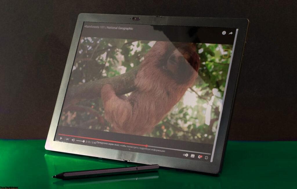 Lenovo ThinkPad X1 Fold Review: Futuristic Foldable Laptop
