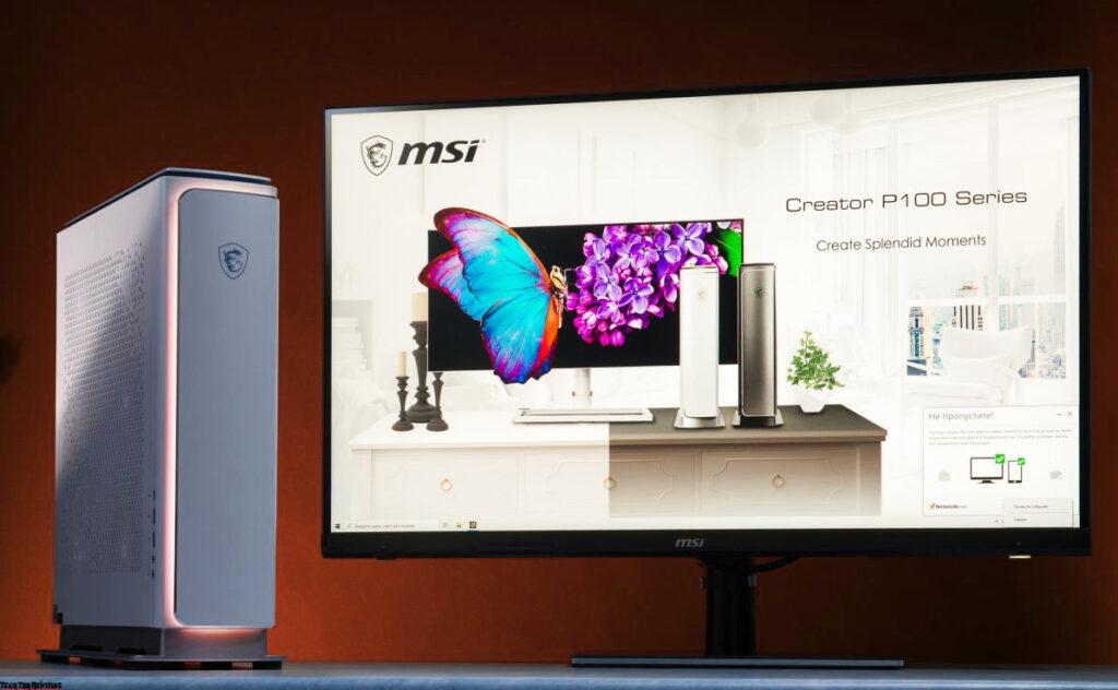 MSI Creator PS321QR Review